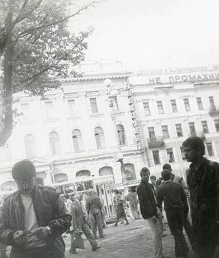 Фото: Катькин садик, начало 80-х, фото наружного наблюдения ГУВД