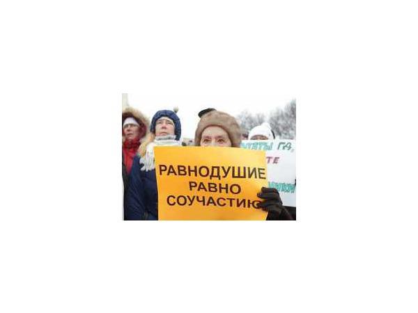 """Петербург против """"закона Димы Яковлева"""": Без политики и полиции"""