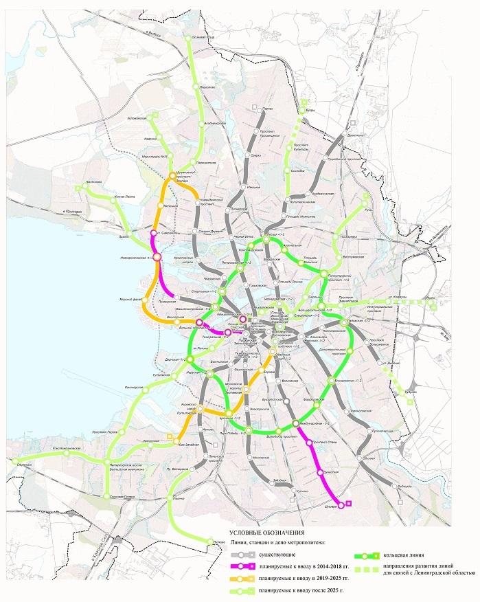 новая схема развития метрополитена
