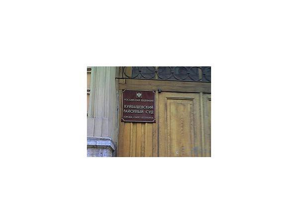 Суд поставил под угрозу программу реновации Ульянки