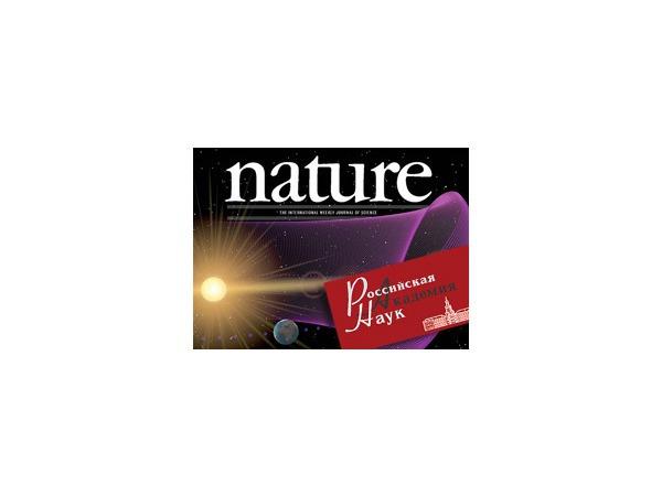Академия наук – журналу «Nature»: Зато мы делаем ракеты и перекрыли Енисей