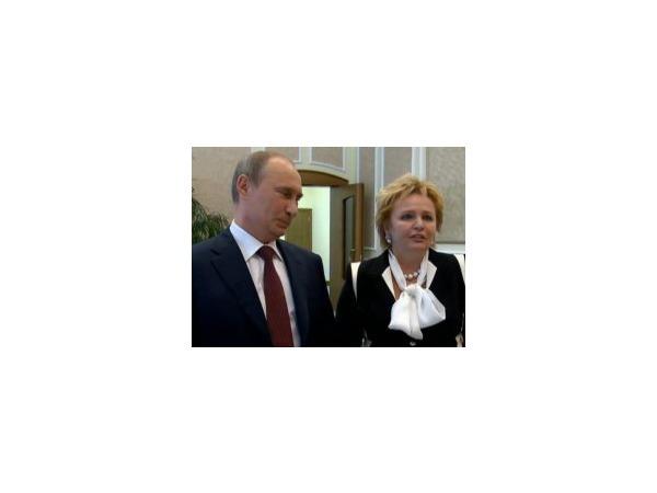 Людмила Путина отстояла свою вахту