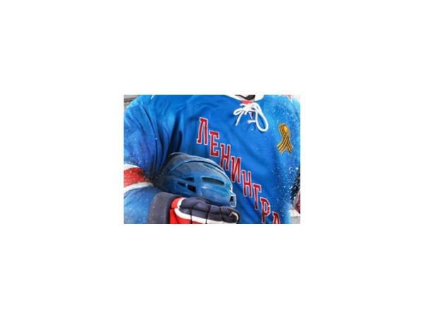 СКА будет играть в форме с надписью «Ленинград»