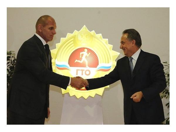 Виталий Мутко презентовал обновленный значок ГТО
