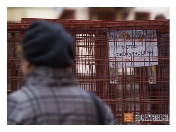 Строители в центре Петербурга назвали петербуржцев москвичами, а «Невский проспект» — «Новокузнецкой»