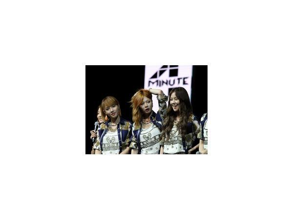 Во время концерта поп-группы 4Minute в Южной Корее произошла трагедия