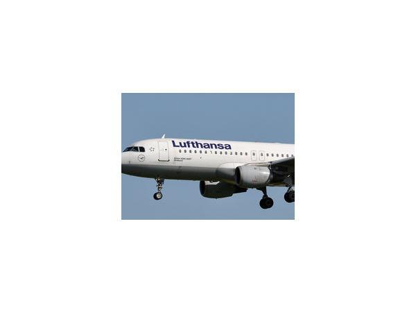 Пилоты немецкой авиакомпании Lufthansa будут бастовать в течение двух дней