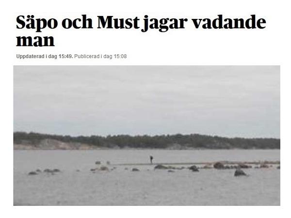 Ненаучная фантастика о русской подлодке у берегов Швеции