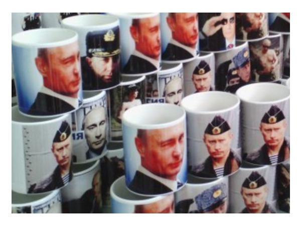 """Кто покупает Путина? """"В теме"""" Аркадий Шароградский"""