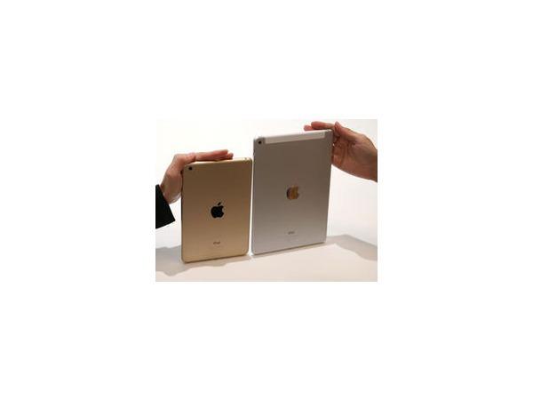Золотые планшетные «яблочки»