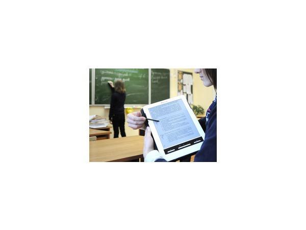 Весной 2015 школьники Новосибирска начнут учиться по электронным учебникам