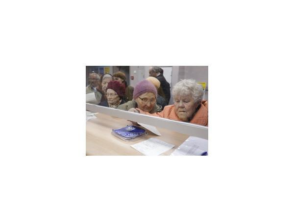 """""""Роснефти"""" на бедность подадут пенсионеры"""