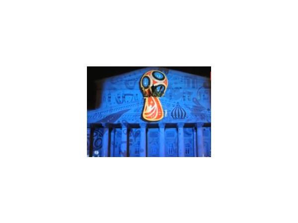 Фото эмблемы чемпионата мира по футболу 2018 года официально представлено из космоса с борта МКС и на здании Большого театра