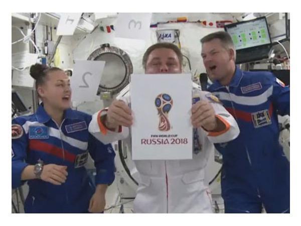 Эмблему чемпионата мира по футболу-2018 представили из космоса