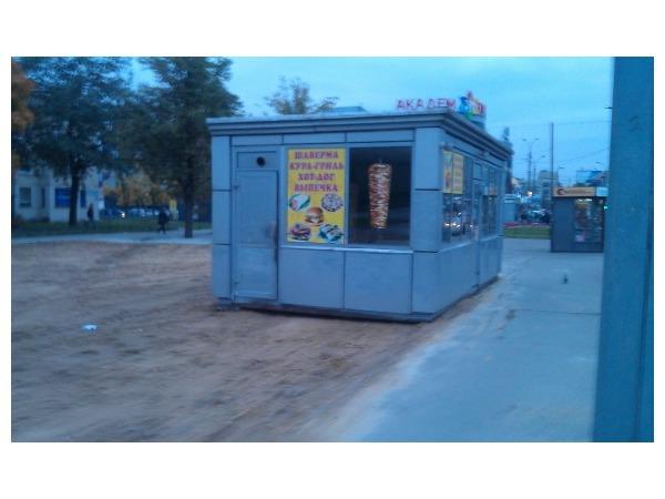 На месте снесенного ТЦ «Русь» возле станции метро «Академическая» установлен киоск