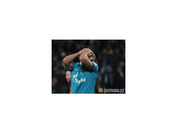 Счет матча «Зенит» - «Арсенал»: тульские спортсмены удивили россиян