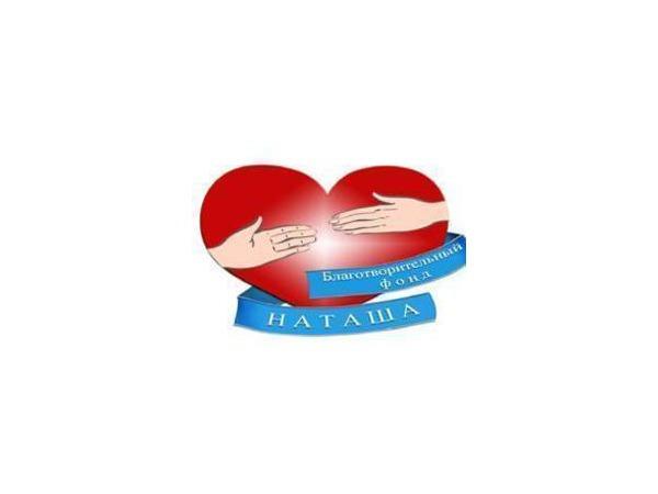 185 тысяч рублей спасут сердце Даши