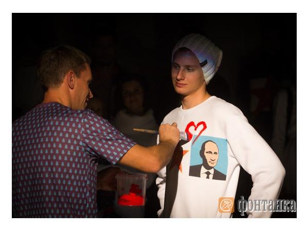 «Родина»: от берёз и матрешек до кремлёвских звезд и Путина