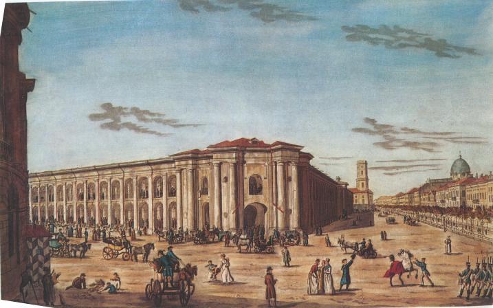 """""""Вид Гостиного двора"""". Гравюра И. А. Иванова. 1815."""