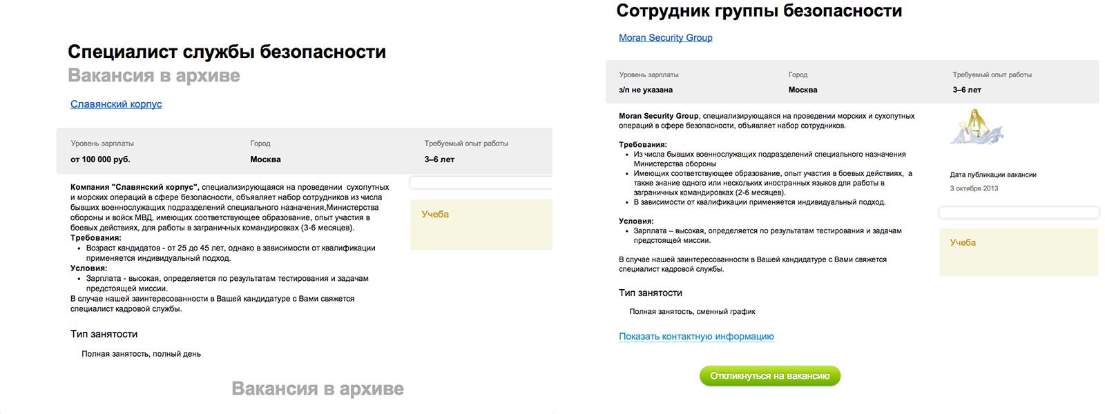 Документы для кредита в москве Крамского улица пенсионер работает по договору без трудовой
