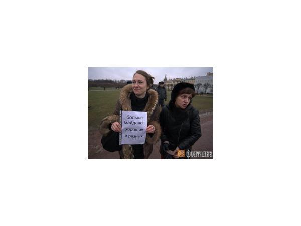 Двое помощников Милонова были задержаны на митинге в поддержку майдана