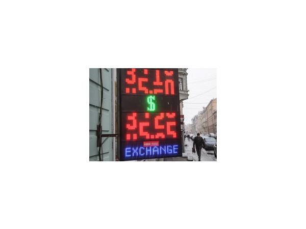 В ходе валютных торгов на Московской бирже на 17.10.2014 года курс евро и доллара к рублю опять вырос