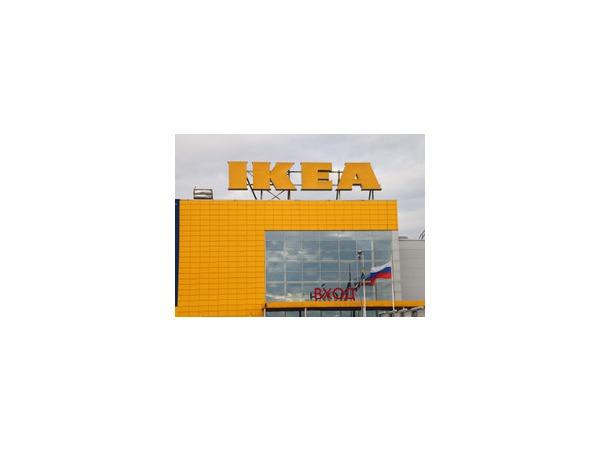 IKEA нашла путь к кошельку миллиардера