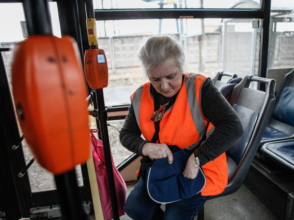 ВТБ пробьет талончик на проезд