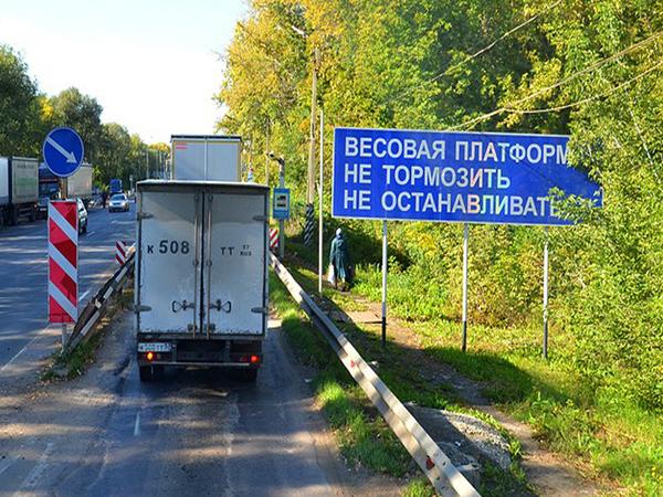 Водитель Петербурга.Live: Как взвесить грузовик