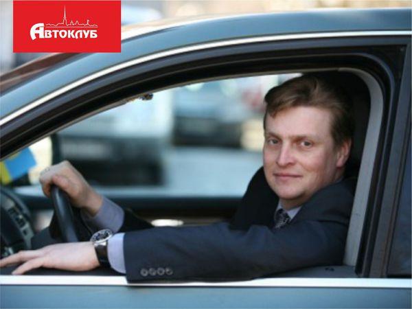 Автоклуб с Денисом Шубиным