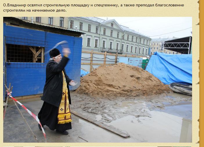 скриншот с сайта krest-sobor.ru