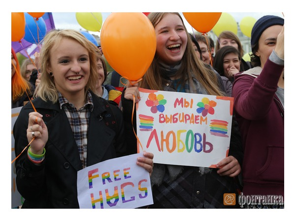 """Петербургский """"радужный"""" флешмоб завершился без эксцессов"""