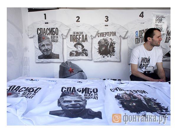 Анатолий Кривенченко: Как остановить «победобесие»