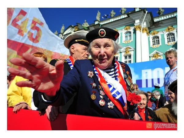 Как Петербург отпраздновал 70-летие Победы
