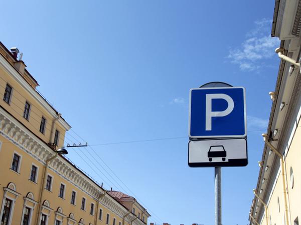 Полиция припаркуется бесплатно