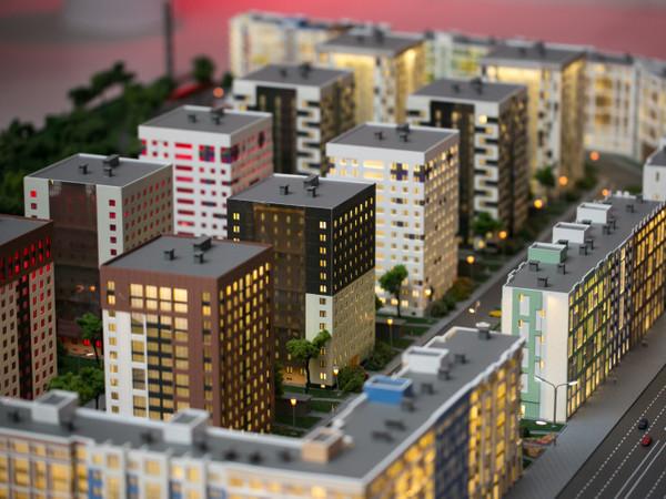 Что будет с ценами на недвижимость в 2016 году