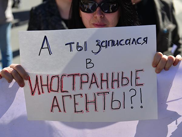 Минюст определил политику для иностранных агентов