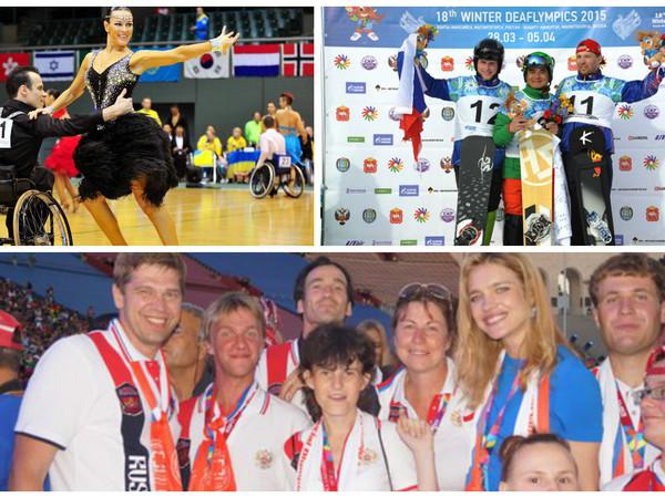 БФ «ТОЧКА ОПОРЫ»: 2,5 млн рублей на поддержку паралимпийцев в 2015 году