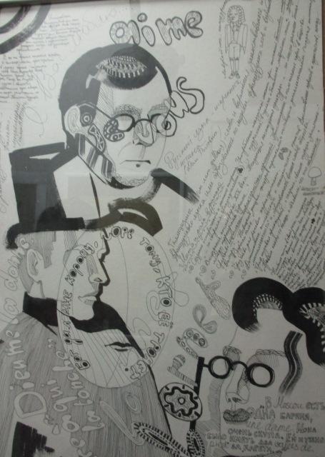 "Рисунок Насти Андреичевой по мотивам романа ""Война и Мир"""