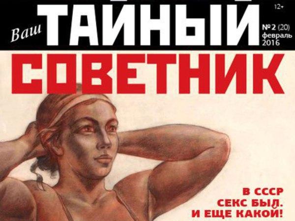 [Фонтанка.Офис]: Как по Красной площади маршировали тысячи голых людей