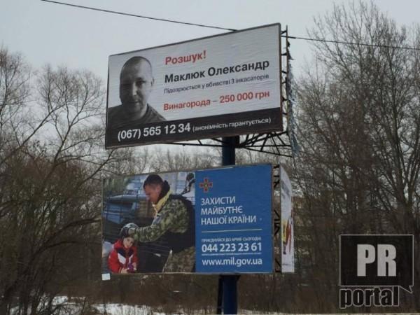 Как на Украине искали за трех инкассаторов, а в Петербурге взяли даром