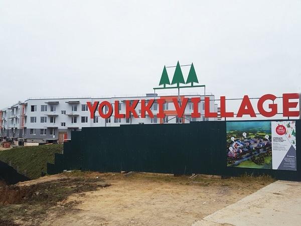 В ЖК Yolkki Village начали подготовительные работы по строительству КОСов.