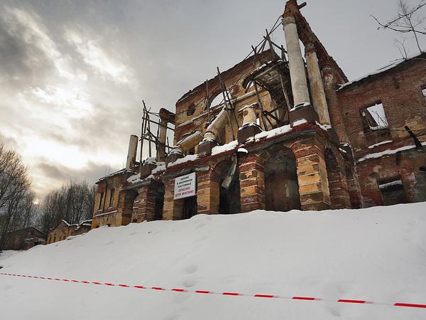 Ропшинский дворец: история падения