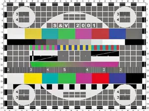 Будущее аналогового ТВ