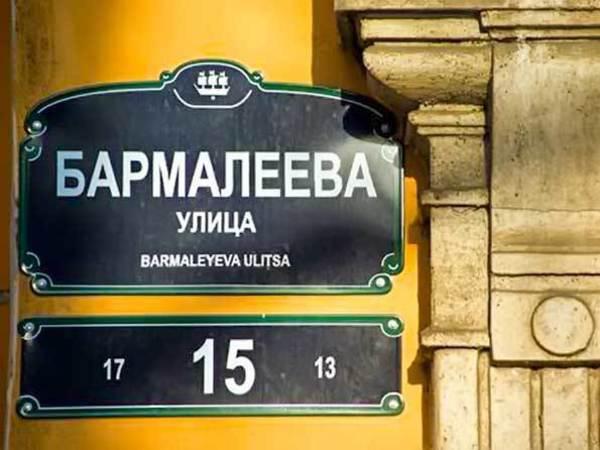 Квадрат Синочкина: Как вы улицу назвали — так квартиры и продали