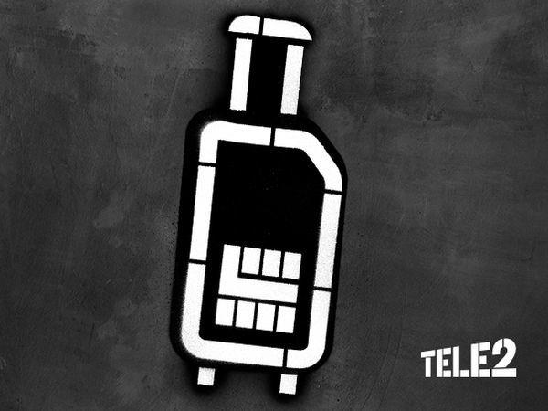 Tele2 открывает роуминг в Марокко и Гибралтаре