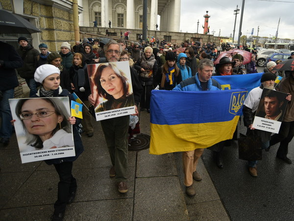 Двоих задержали на Марше против ненависти в Петербурге