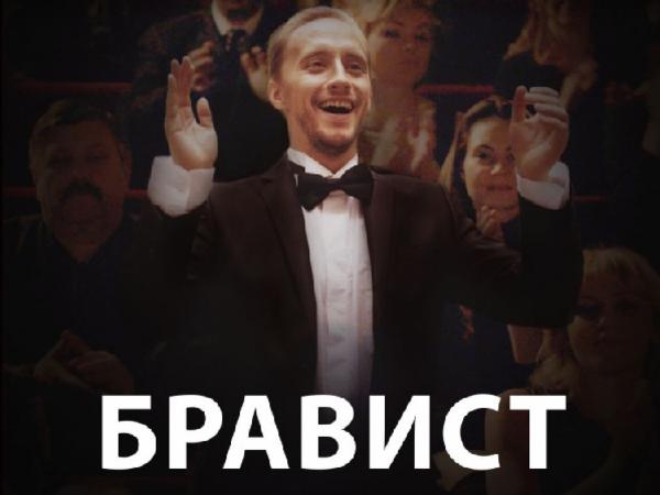 """Как снять успешный короткий метр? Рассказывает режиссер """"Брависта"""" Эвелина Барсегян"""