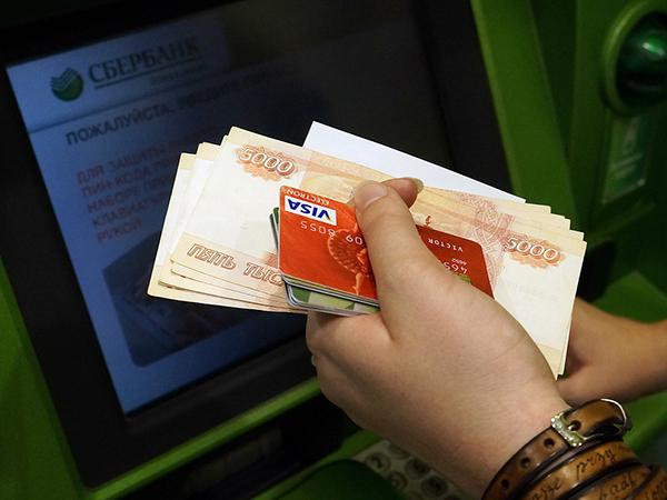 Банки выводят интернет-продавцов на честный счет