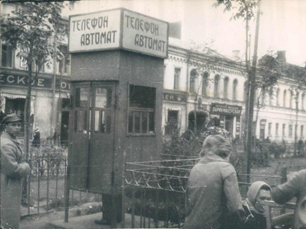 Nota Bene: Самый модный телефон 1963 года